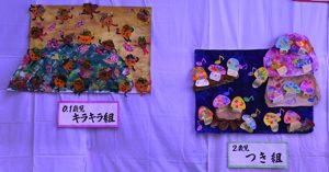 令和元年 11月 10日 学区 文化祭 2