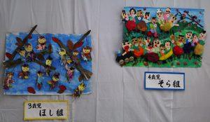 令和元年 11月 10日 学区 文化祭 3
