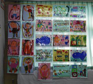 令和元年 11月 10日 学区 文化祭 1