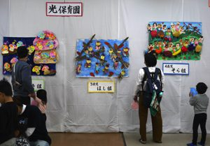 令和元年 11月 10日 学区 文化祭 4