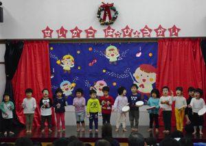 令和元年 12月 7日 発表会 3-2