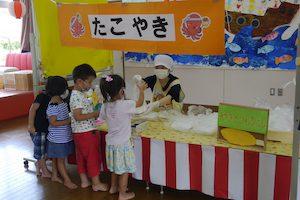 夏祭り給食 3
